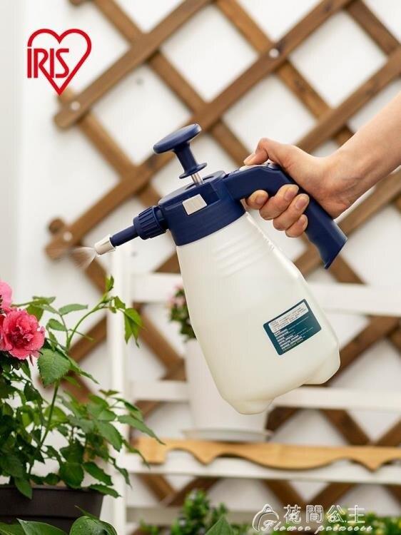噴水壺-澆花噴壺噴水壺氣壓式噴霧澆水神器灑水壺室內家用大號高壓