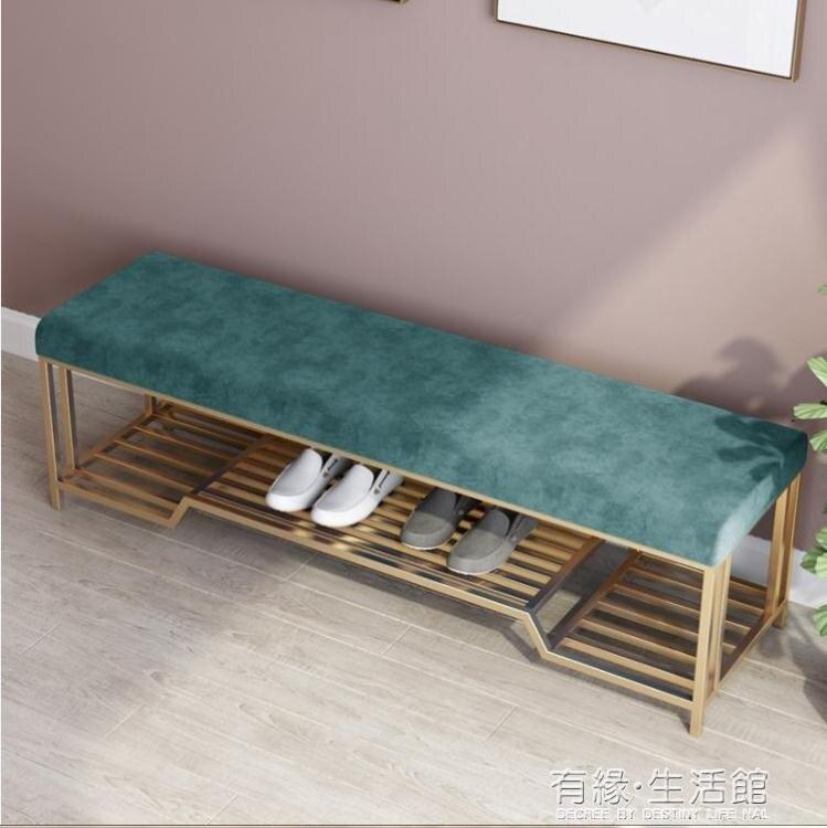 北歐門口換鞋凳穿鞋凳家用凳時尚簡約臥室收納凳床尾凳客廳沙發凳 七色堇 交換禮物 送禮