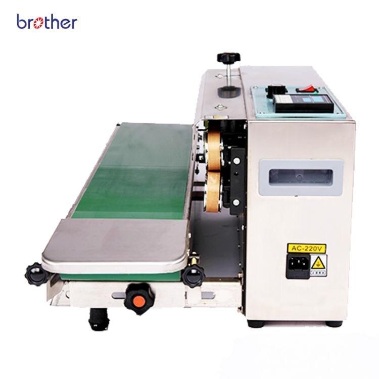 Brother/兄弟 FR-750W連續封口機食品塑料袋茶葉全自動封口機商用