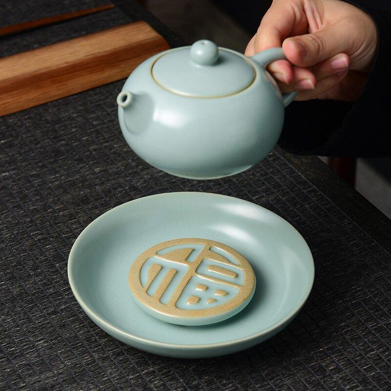 天青汝窯復古茶承壺承干泡臺壺托功夫茶具配件家用高檔陶瓷茶壺墊