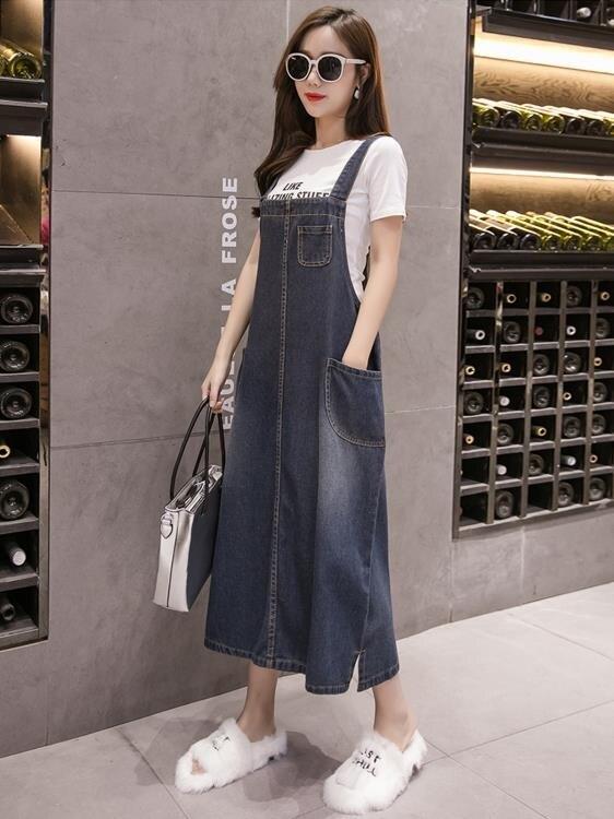 2021夏裙新款加肥加大碼胖mm百搭背帶牛仔長裙寬鬆吊帶連衣裙潮裙