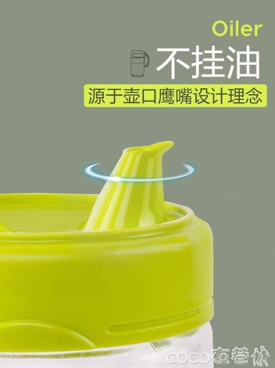油壺 茶花油壺玻璃廚房歐式家用塑料油罐醬油瓶防漏醋壺裝倒小調料油瓶