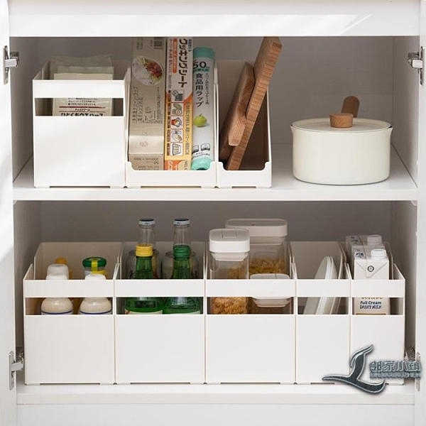 櫥柜收納盒桌面雜物收納架下水槽碗碟調味品鍋具置物架廚房儲物架【邻家小鎮】
