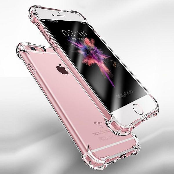 高透四角防摔 蘋果 iPhone12 Pro Max 12Mini 12Pro 透明殼 矽膠 防摔 全包邊 軟殼 手機殼 保護套