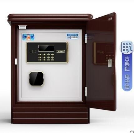 保險櫃 家用床頭60隱形式電子保險箱辦公保管櫃55CM 可入墻