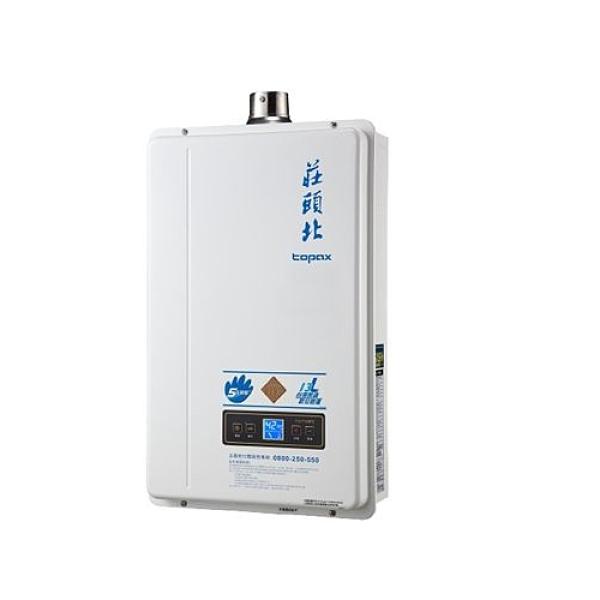(全省安裝)莊頭北13公升數位適恆溫分段火排DC強制排氣熱水器TH-7139FE