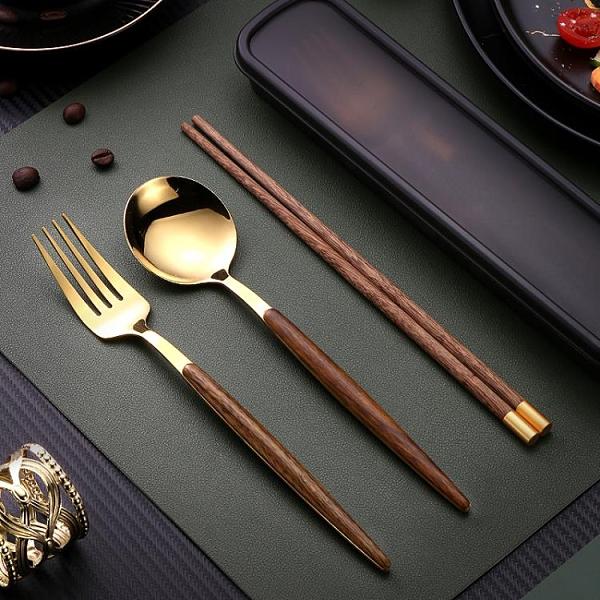 便攜餐具筷子勺子套裝學生上班族餐具盒便攜式筷子勺子叉子三件套【5月週年慶】