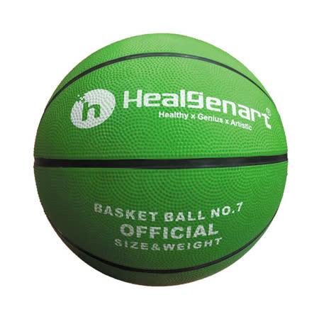 7號運動籃球