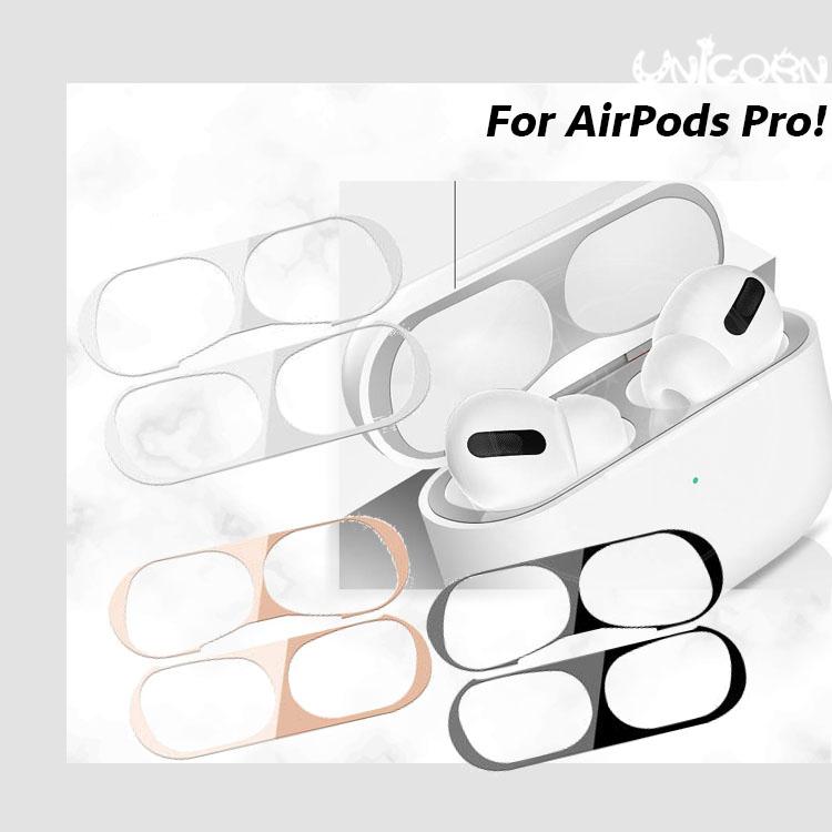 -三色-[ 第三代蘋果AirPods Pro專用 ]金屬防塵貼 耳機盒貼紙 裝飾貼紙 保護貼【AP1090103】Unicorn手機殼