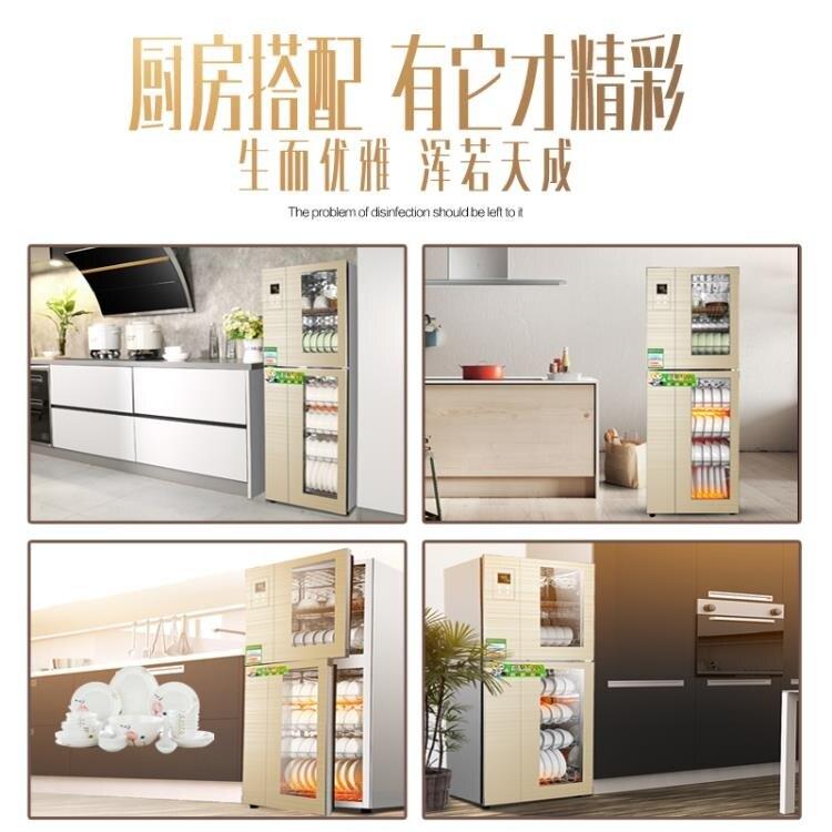 好太太大容量高溫消毒碗櫃台式商用小型廚房櫃立式家用碗筷消毒櫃