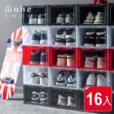木暉 加厚加大透明磁吸正開鞋盒收納盒-16入(男生45-46碼輕鬆放)