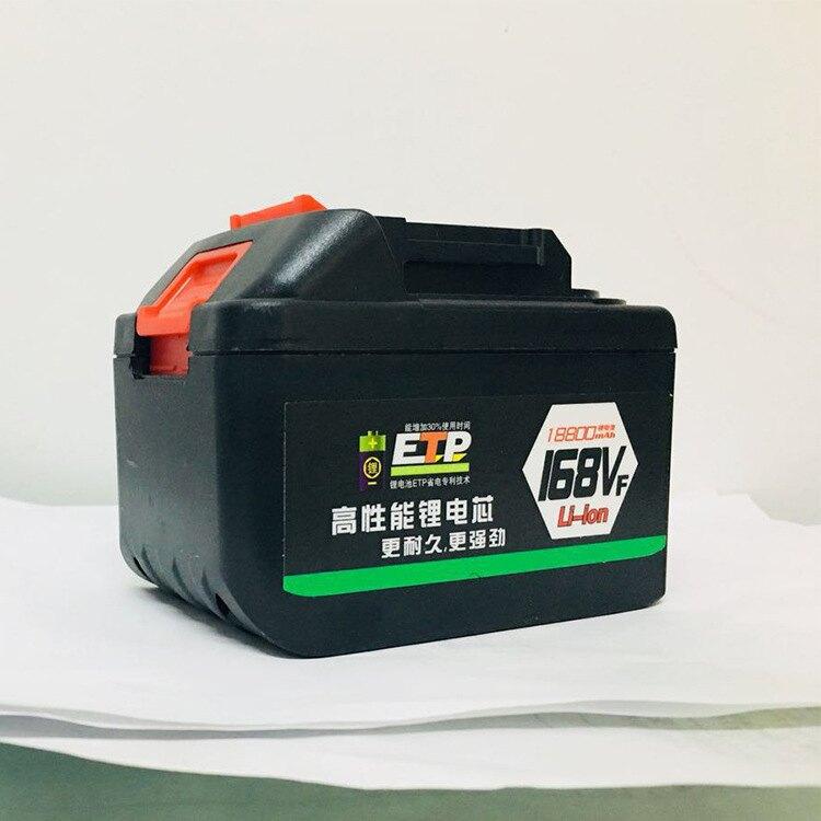 大藝款電動扳手電池48V架子工木工扳手直充座充電器角磨機電池