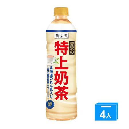 御茶園 特上奶茶PET550*4