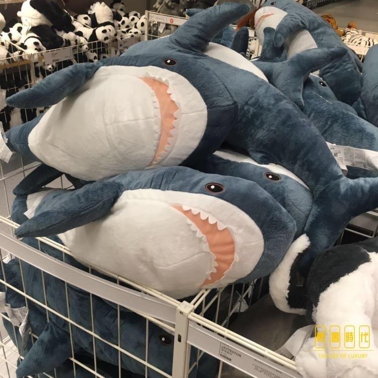 鯊魚抱枕公仔毛絨玩具可愛布娃娃床上睡覺玩偶靠墊