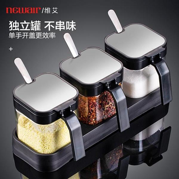 調料盒套裝家用組合裝廚房收納盒罐子調料瓶味精鹽罐調味料調味罐【快速出貨】