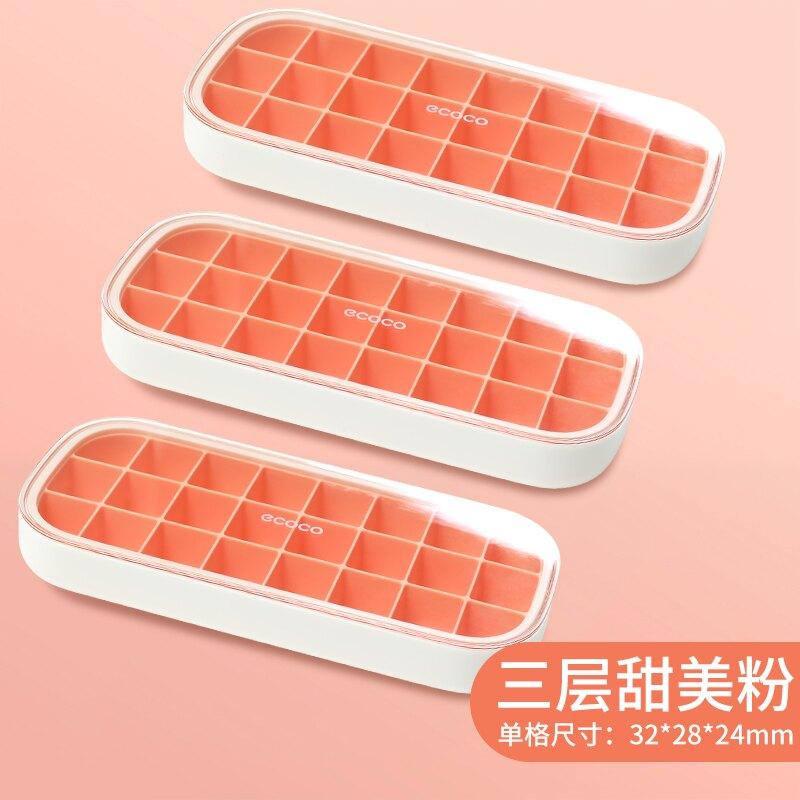製冰盒 冰塊模具家用冰格制冰盒速凍器帶蓋神器硅膠凍袋網紅冰箱創意自制【MJ11542】