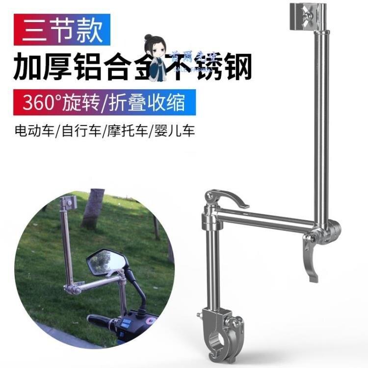 自行車傘架 機車支撐架 自行車電動電瓶車雨傘支架遮陽傘推車撐傘架固定器夾加厚加粗單車