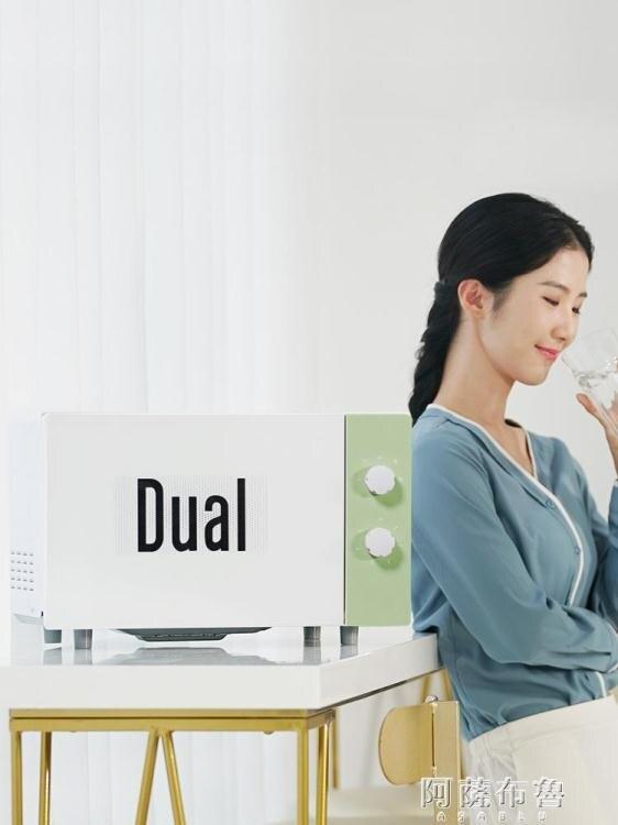 微波爐 Dual DIK37德國帝而小清新微波爐家用轉盤機械式迷你小型20L迷型