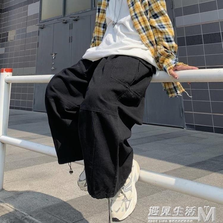 潮流ins日系復古寬鬆燈籠褲抽繩工裝褲闊腿長褲男 果果輕時尚