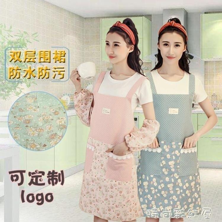 韓版時尚防油防水餐廳廚房做飯背帶圍裙可愛成人咖啡廳薄款工作服