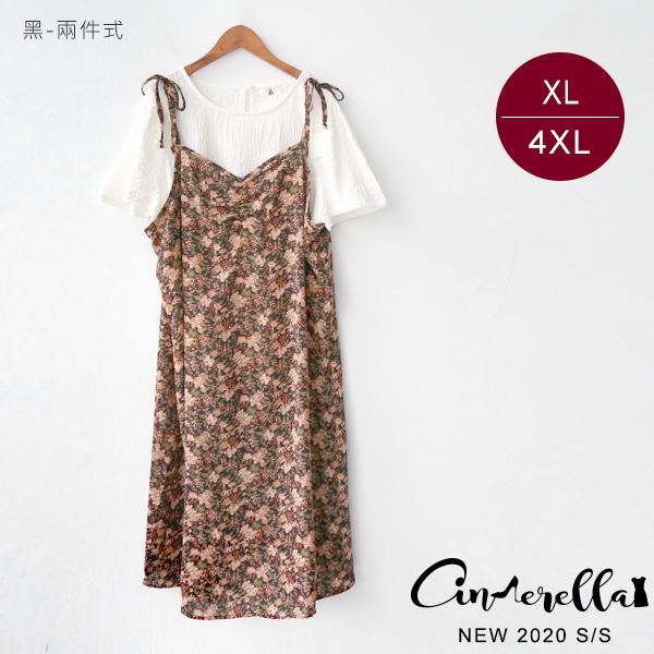 【ITS5813】0612兩件組-壓皺上衣+細肩碎花洋裝(預購)