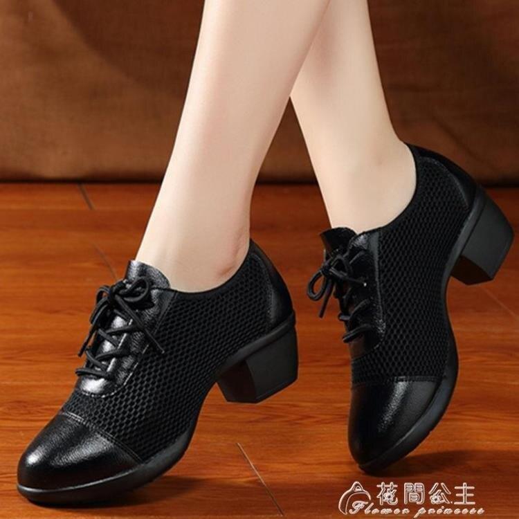 舞蹈鞋春夏季舞蹈鞋女跳舞鞋健身廣場舞鞋女網面透氣舞蹈鞋女大碼氣墊