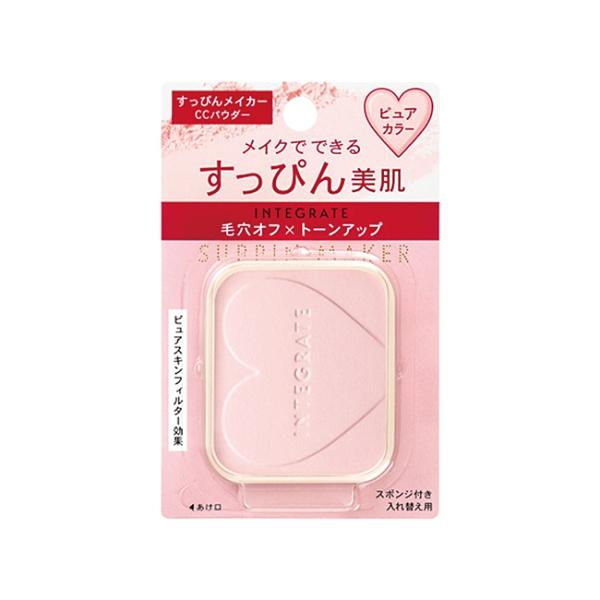 INTEGRATE 光透素裸顏蜜粉餅10g【初戀肌】