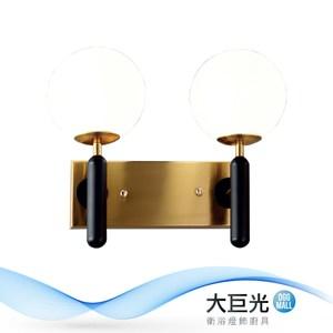 【大巨光】典雅風-E14 雙燈壁燈-小(ME-4831)