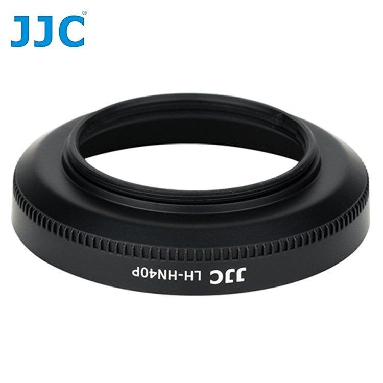 又敗家@JJC尼康Nikon副廠遮光罩適Z DX 16-50mm f3.5-6.3 VR相容Nikon原廠HN-40遮光罩