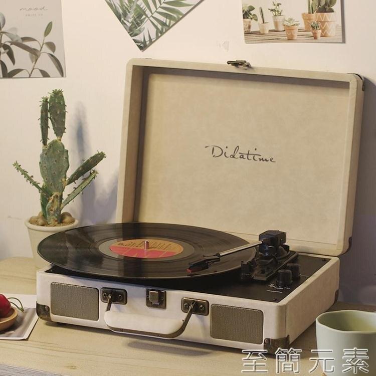 CD機流淌時光黑膠唱片機老式留聲機客廳歐式現代唱盤機黑膠唱機電唱機 創時代3C 交換禮物 送禮