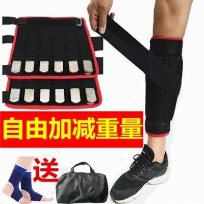 負重沙袋-男女負重裝備運動鋼板調節學生訓練隱形綁腿綁手跑步沙袋成人負重
