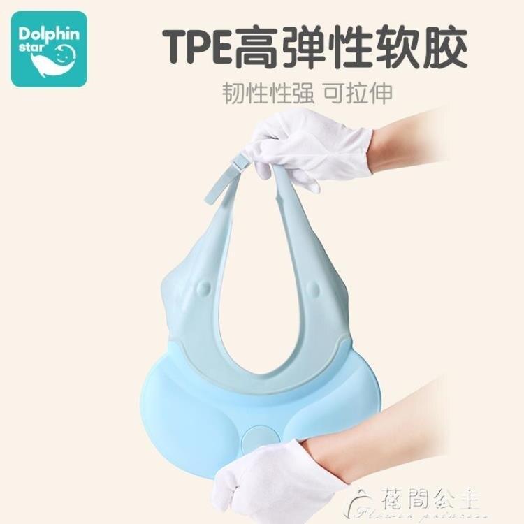 洗髮帽嬰兒洗頭神器 寶寶幼兒童防水浴帽護耳小孩洗澡洗發可調節