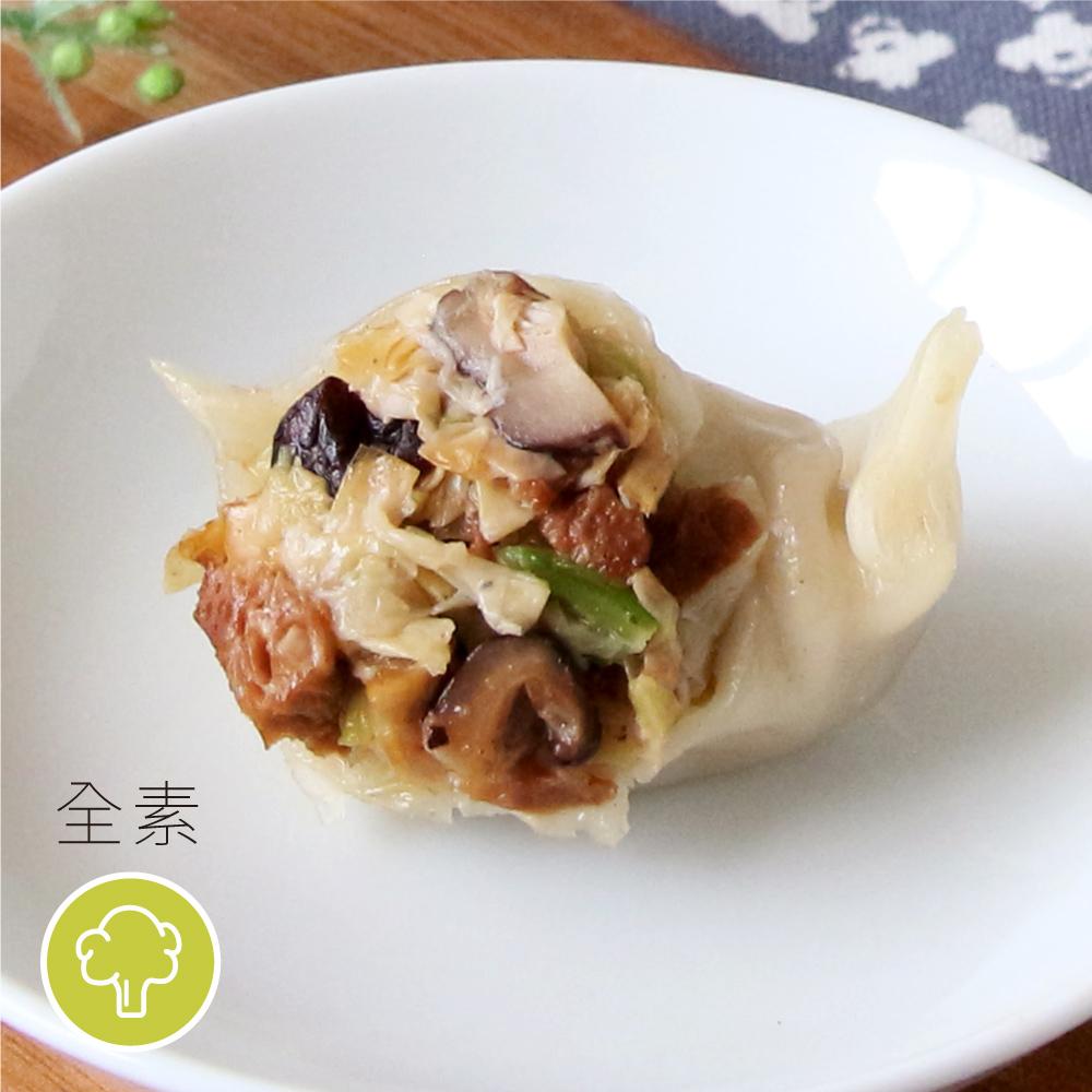 [素日子]珍饌水餃-高麗菜口味(30顆/包)