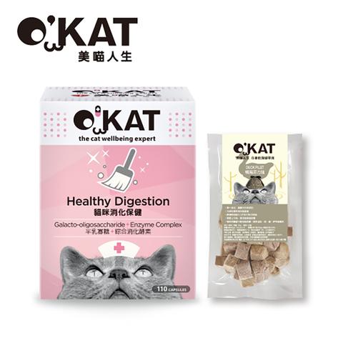 *O′KAT美喵人生-貓咪消化保健110顆 +冷凍乾燥零食10g
