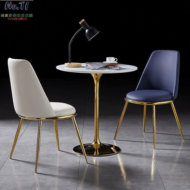 北歐輕奢餐椅家用現代簡約酒店餐廳凳靠背鐵藝ins網紅書桌化妝椅 愛尚優品