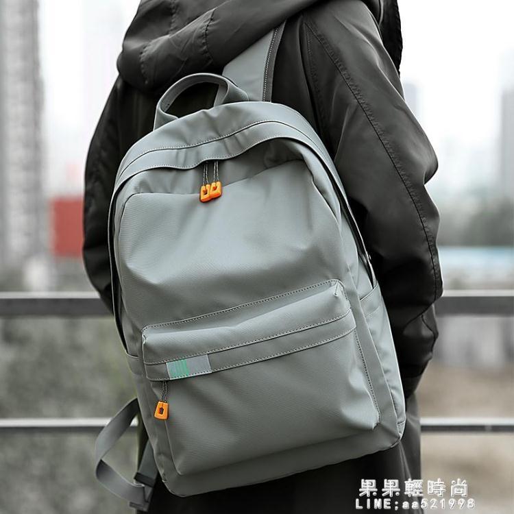 後背包 2020新款後背包男時尚潮流高中大學生休閒書包男士簡約旅行背包