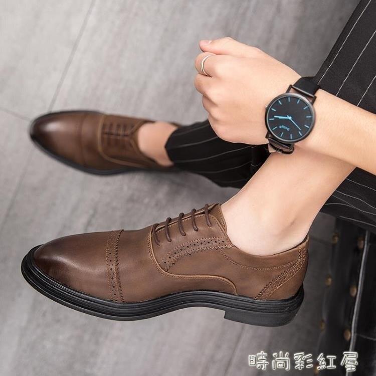 英倫潮男士休閒小皮鞋韓版青年百搭商務正裝尖頭真皮鞋發型師棕色