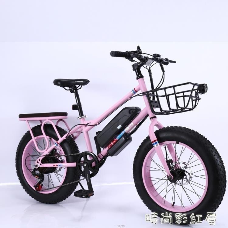 雪地36V鋰電電動成人山地自行車沙灘40粗寬大輪胎男女學生單車MBS「時尚彩虹屋」