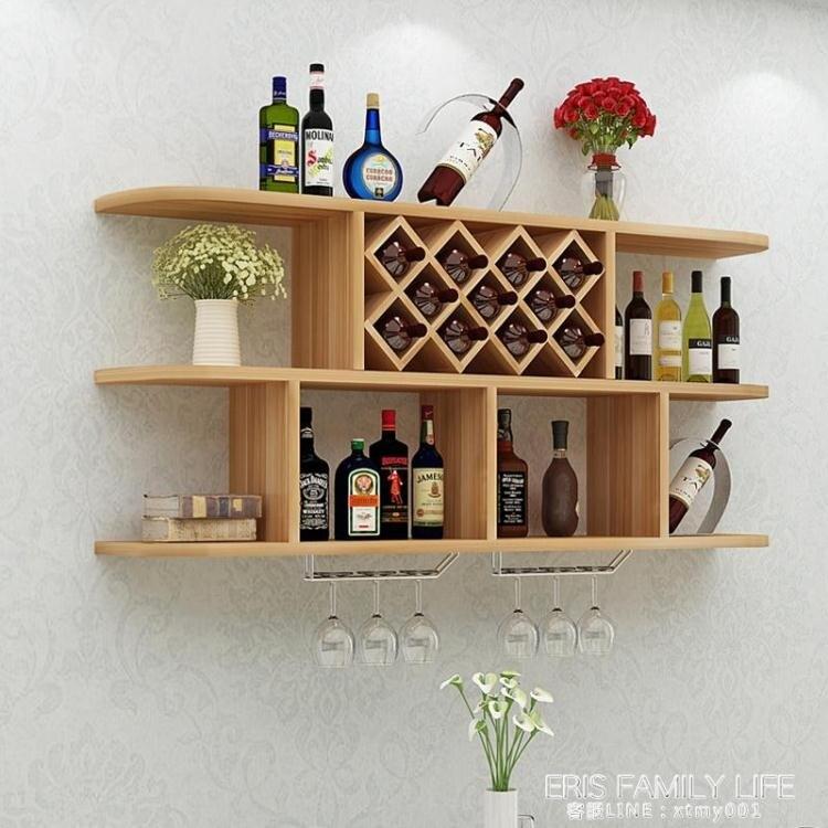 簡約創意紅酒柜圓角吊柜餐廳墻壁裝飾架墻上酒架簡約現代實木格子 原本良品 交換禮物 送禮