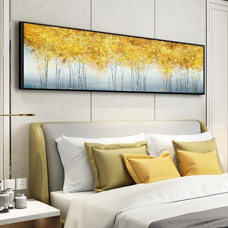 簡約輕奢床頭裝飾畫北歐臥室墻壁畫沙發背景墻掛畫