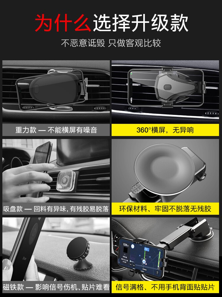 手機車載支架汽車支撐架車用導航出風口固定支駕吸盤式車內上用品 【韓尚優品】