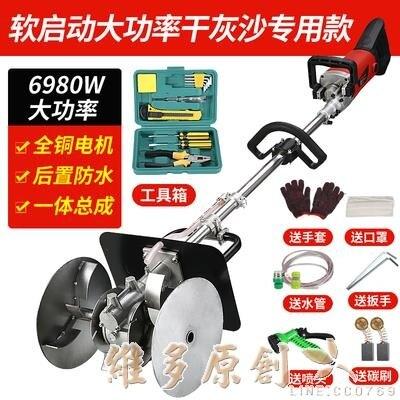泥土攪拌機 牧克士混凝土攪拌機水泥砂漿沙灰干沙大功率電動小型工業拌灰神器 DF AW