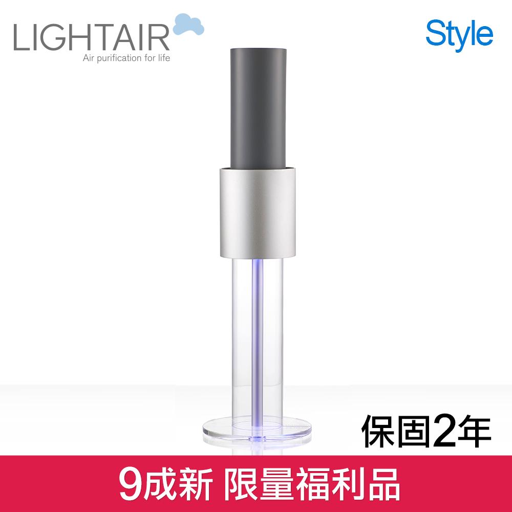 (9成新福利品) 瑞典 LightAir IonFlow 50 Style PM2.5 精品空氣清淨機