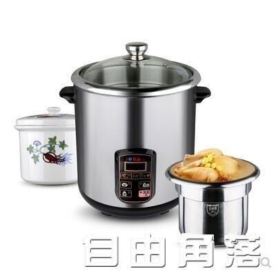 萬宇110V電燉盅電燉燉鍋煲110V飯煲湯煲燉湯鍋110V養生鍋