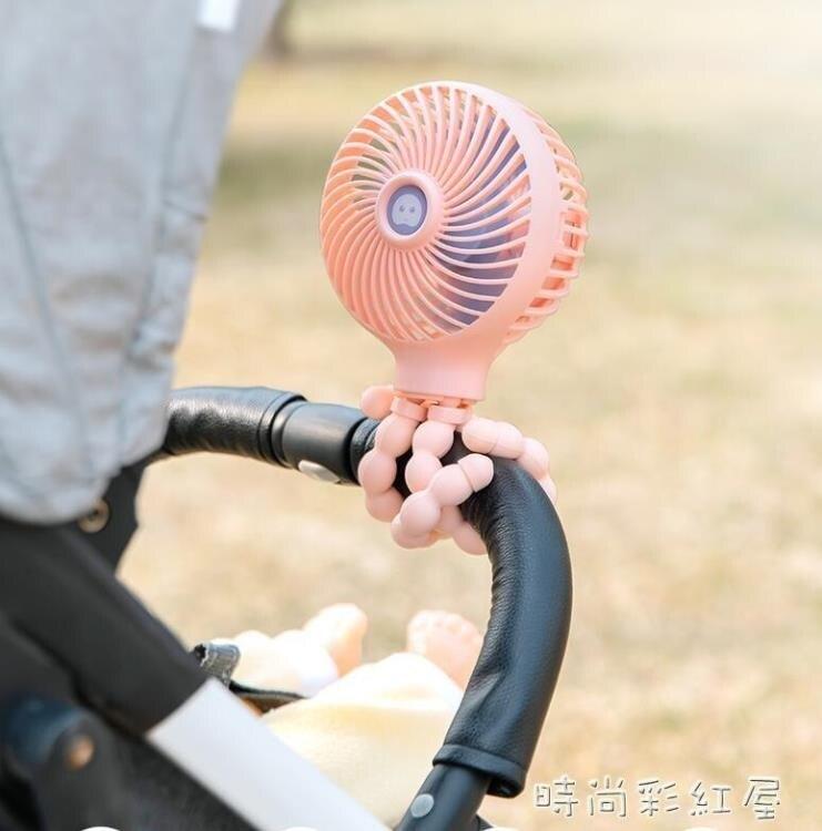 艾芭莎嬰兒推車小風扇USBB車迷你學生宿舍便攜式夾子式可充電靜音手持