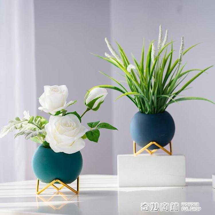 創意裝飾品擺設客廳房間布置電視櫃桌面茶幾假花藝北歐家居小擺件