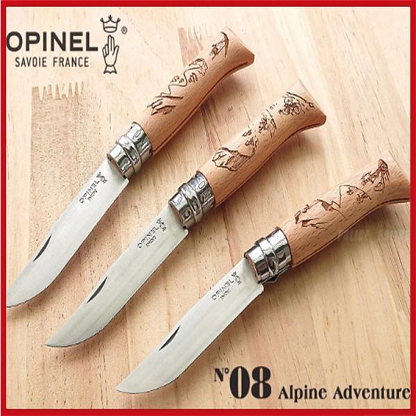 OPINEL N°08 Alpine Adventure 高山活動-戶外圖案系列 【AH53159】i-style 居家生活