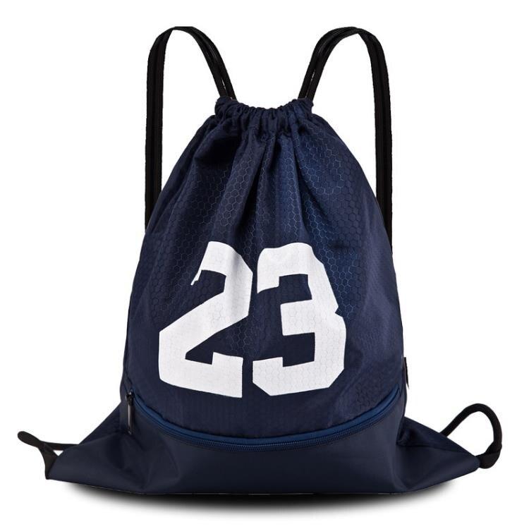 籃球袋 籃球包男籃球袋訓練包多功能雙肩收納包袋子抽繩束口兒童大容量粉