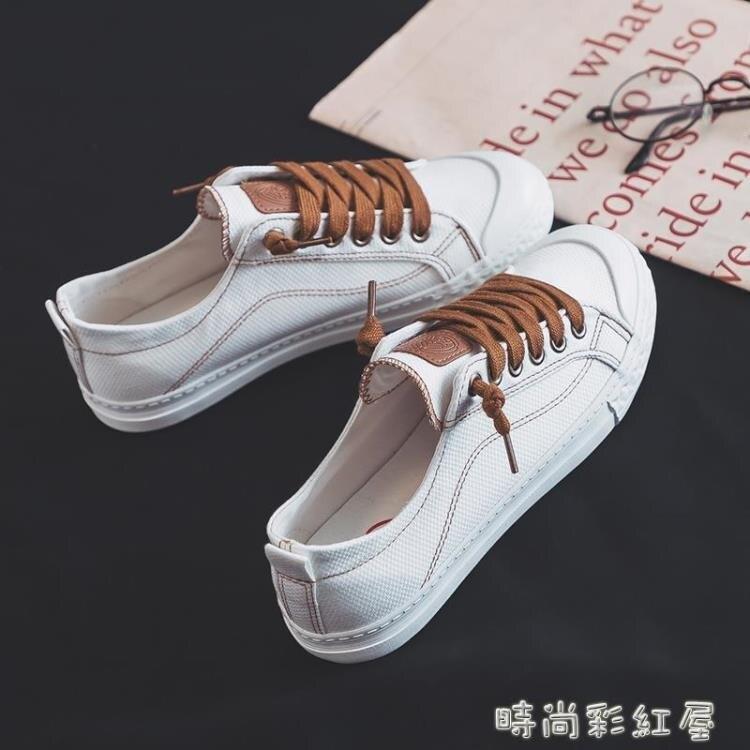 小白鞋女2020新款夏季潮鞋子學生百搭帆布鞋透氣薄款韓版板鞋