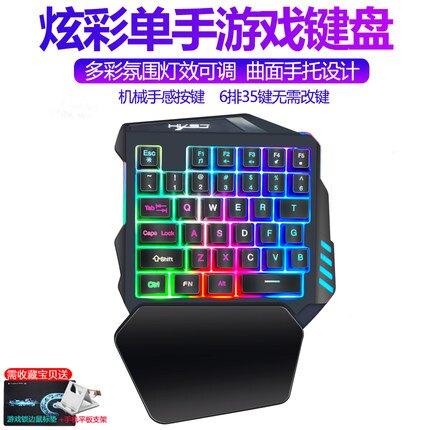 夯貨折扣! 單手鍵盤 單手機械鍵盤滑鼠套裝平板手機吃雞神器游戲王座ipad自動壓搶蘋果安卓